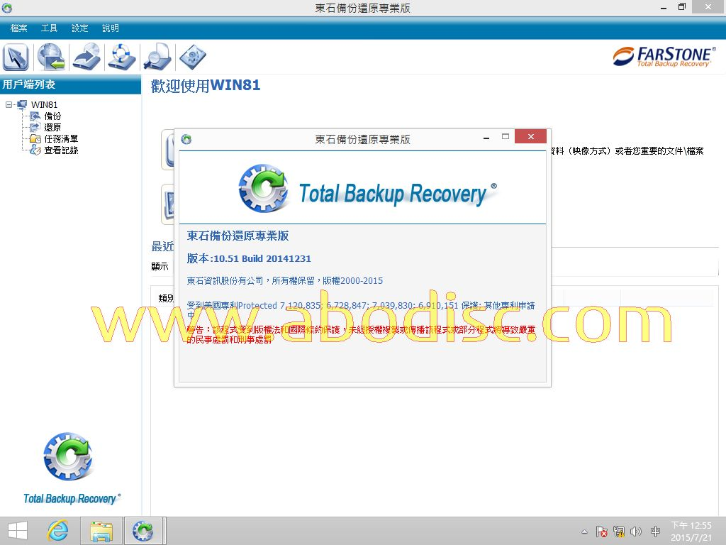 card recovery pro 破解 版